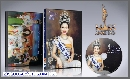 Dvd Miss Tiffany Universe 1998