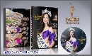 Dvd Miss Grand Thailand 2014